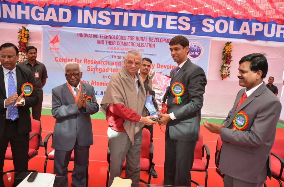ITRDC Event Inauguration