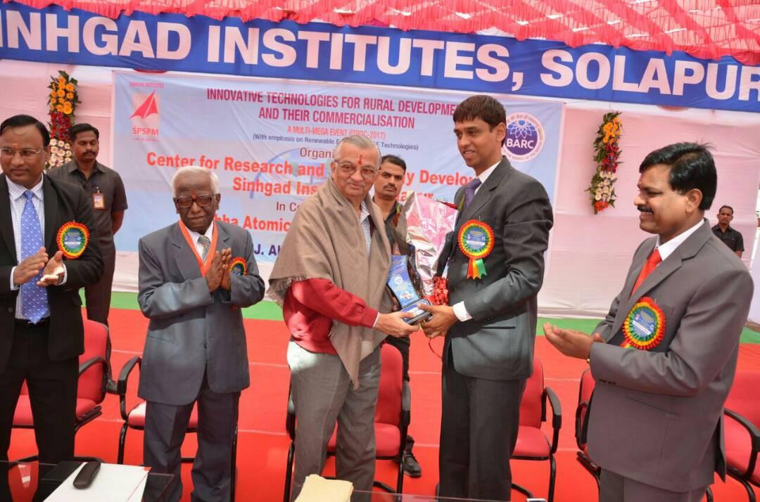 ITRDC Event Inauguration