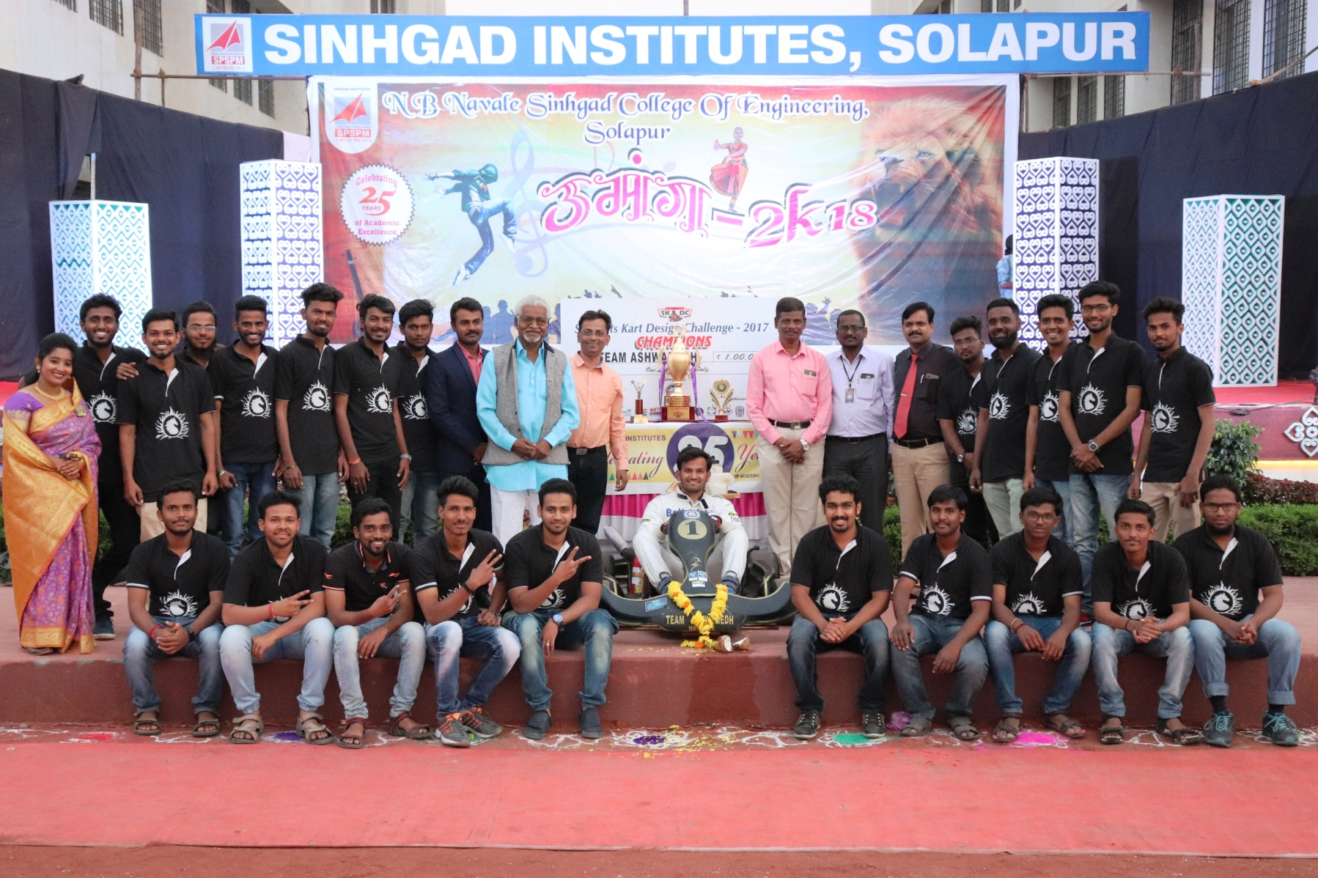 Team अश्विमेध of NBNSCOE, Solapur  has won first prize at  National Event SKDC-2017 held at Hyderabad.