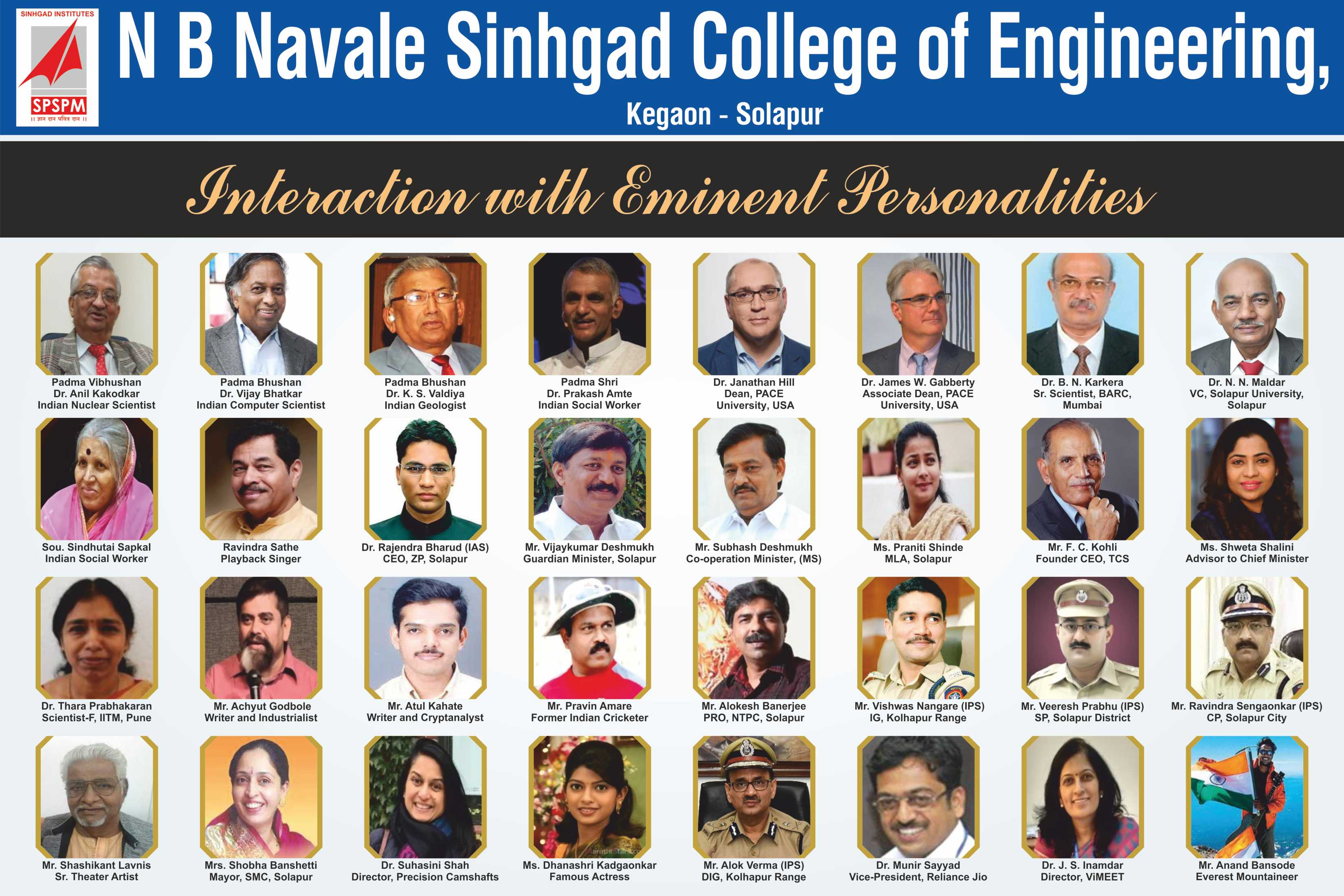 Interaction With Eminent Personalities
